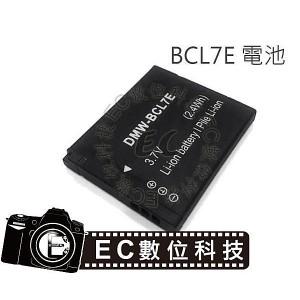 Panasonic專用DMW-BCL7高容量900mAh防爆電池
