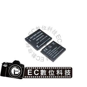 Panasonic專用 DMW-BCK7E 高容量680MAH防爆電池