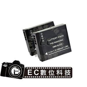 Panasonic專用DMW-BLH7E防爆電池
