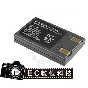 Panasonic專用DMW-BC7 CGR-S101A高容量700MAH防爆電池