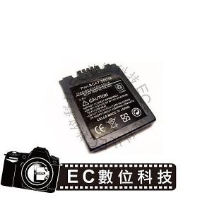 Panasonic數位相機專用BCA7 S001高容量800MAH防爆電池