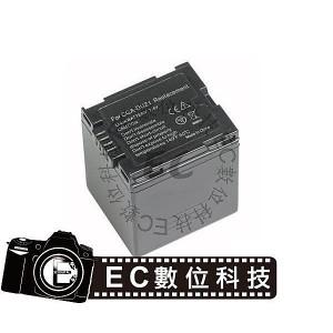 Panasonic專用CGA-DU21 VW-VBD210 高容量實際2100mah防爆電池