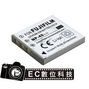 Panasonic專用BCB7 S004高容量800MAH防爆電池