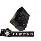 Leica Q TYP 116 V-Lux TYP 114 專用 DMW-BLC12 高容量防爆電池