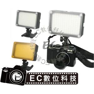 專業DV攝影燈 XH-126 LED攝影燈