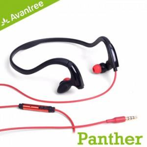Avantree Panther 防水後掛式iPhone線控運動耳機 (一般手機也可使用) 符合人體工學