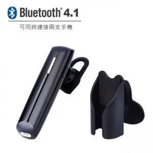 Avantree Voth商務藍牙4.1耳機 無線藍牙4.1 回音消除 噪聲抑制 附車用掛架
