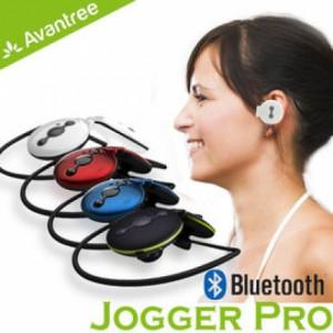 Avantree Jogger Pro 防潑水後掛式運動藍牙耳機 運動型後掛式輕巧設計 可同時連兩組手機