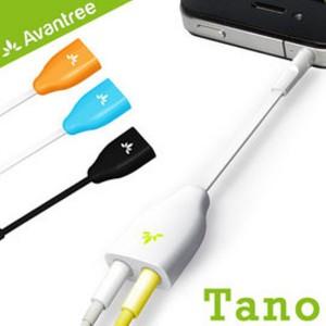 Avantree Tano耳機3.5mm 一分二 音源分享器/分音線 可同時使用兩副耳機/喇叭