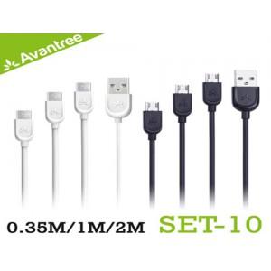 Avantree SET-10 Micro USB充電傳輸線三入組(2M/1M/35CM)