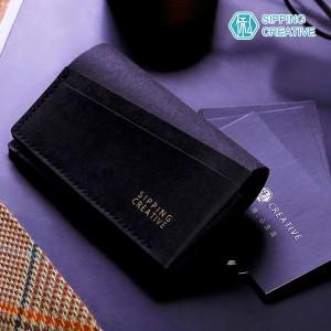 俬品創意 - 設計款紙革名片夾(極簡黑)
