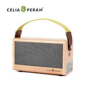 CELIA&PERAH P3 II 無線高傳真實木音響 藍牙喇叭