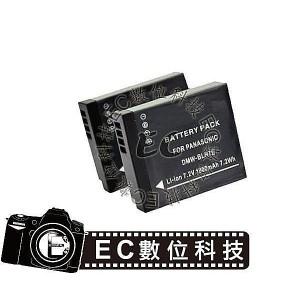 Panasonic DMC-GM1 LX10 專用 DMW-BLH7E 高容量 防爆電池
