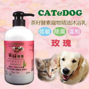 CAT&DOG 天然茶籽酵素寵物精油沐浴乳500ml (玫瑰)