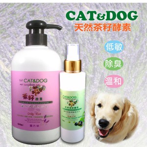 CAT&DOG 天然茶籽酵素寵物精油沐浴乳500ml (薰衣草)+乾洗手噴霧150ml