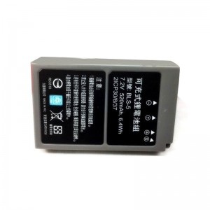 Olympus EM10 E-M10 EPL7 EPL8專用高容量防爆日蕊電池 BLS-5 BLS5