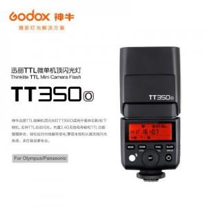GODOX 神牛 TT350O TTL機頂閃光燈