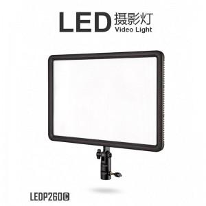 神牛 GODOX LEDP260C 錄影燈