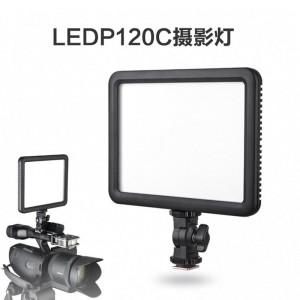 神牛 GODOX LEDP120C 錄影燈