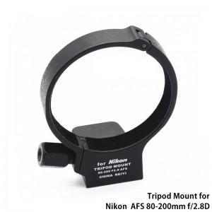 Nikon 鏡頭腳架環 AF-S AFS 80-200mm f/2.8D 鏡頭支架 快拆板