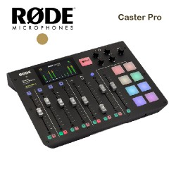 RODE Caster Pro錄音介面