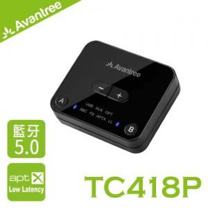 【EC數位】Avantree TC418P 一對二低延遲藍牙音樂發射器 支援aptX-LL技術/支援光纖/音量控制