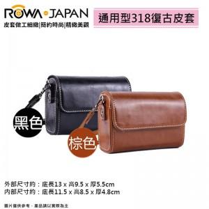 ROWA 樂華 復古318通用皮套 可放記憶卡 相機包 電池 適用多種型號 RX100 G7X2 GRD