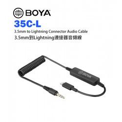 BOYA 35C-L 連接器音頻線 (3.5mm轉Lightning)
