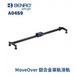 BENRO 百諾 A04S9 Move Over 單軌滑軌