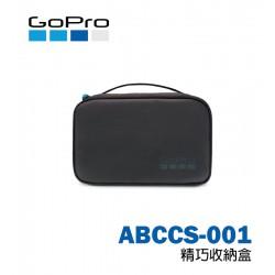 GoPro 精巧收納盒 ABCCS-001