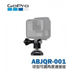 GoPro 球型可調角度連接座 ABJQR-001