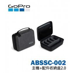 GoPro 原廠配件 主機+配件收納盒 2.0 ABSSC-002