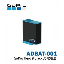 GoPro Hero 9 Black 相機電池 ADBAT-001