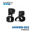 GoPro 手部固定座 手腕固定帶 AHWBM-002