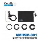 GoPro 專業把手 座桿 滑雪桿固定座 AMHSM-001