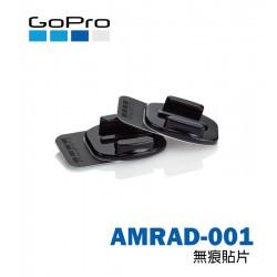 GoPro 無痕貼片 AMRAD-001