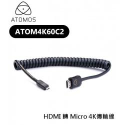 Atomos ATOM4K60C2 HDMI 轉 Micro 傳輸線 4K 40cm 轉接線