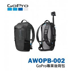GoPro 專業後背包 AWOPB-002