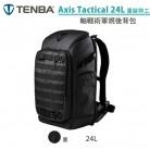 Tenba 天霸 Axis Tactical 24L 軸戰術軍規後背包 黑色 相機包 攝影包 筆電包