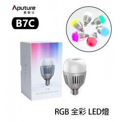 Aputure 愛圖仕 Accent B7C LED燈泡燈 RGB 補光燈 全彩 氣氛燈泡 E26 E27