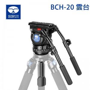 SIRUI 思銳 BCH-20 油壓專業攝影雙手把雲台 專業雲台 承重 10KG