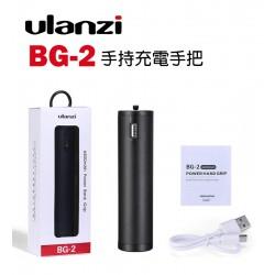 Ulanzi BG-2 手持充電手把 6800mAh
