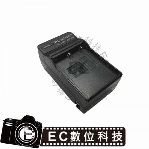 OLYMPUS OMD EM1 MARK II E-M1 M2 專用 電池充電器 BLH1 BLH-1 破解版