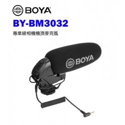 BOYA BY-BM3032 專業級相機機頂麥克風