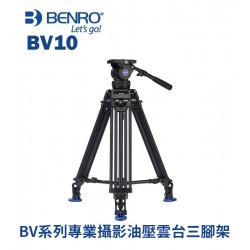 BENRO 百諾 BV10 專業油壓攝影腳架