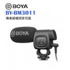 BOYA BY-BM3011 專業級機頂麥克風
