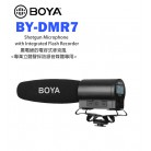 BOYA BY-DMR7 槍型麥克風
