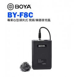 BOYA BY-F8C 心形指向專業領夾式視頻/樂器麥克風