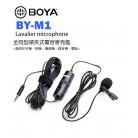 BOYA BY-M1 全向型領夾式電容麥克風