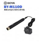 BOYA BY-M11OD 專業的全方位XLR領夾式麥克風